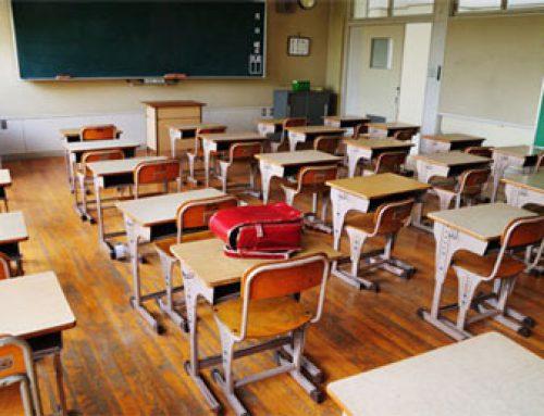 تامین امنیت مدارس با استفاده از قفل الکترونیکی